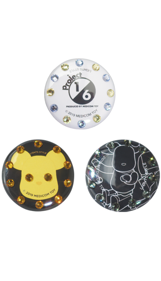 /WI/upimage/bea_button_badges_b03.png