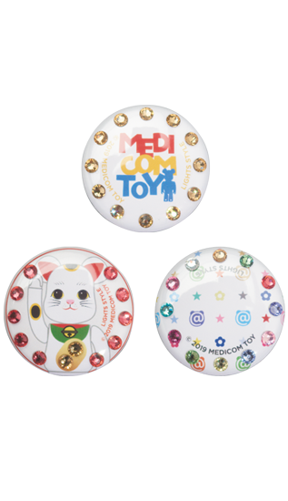 /WI/upimage/bea_button_badges_b04.png